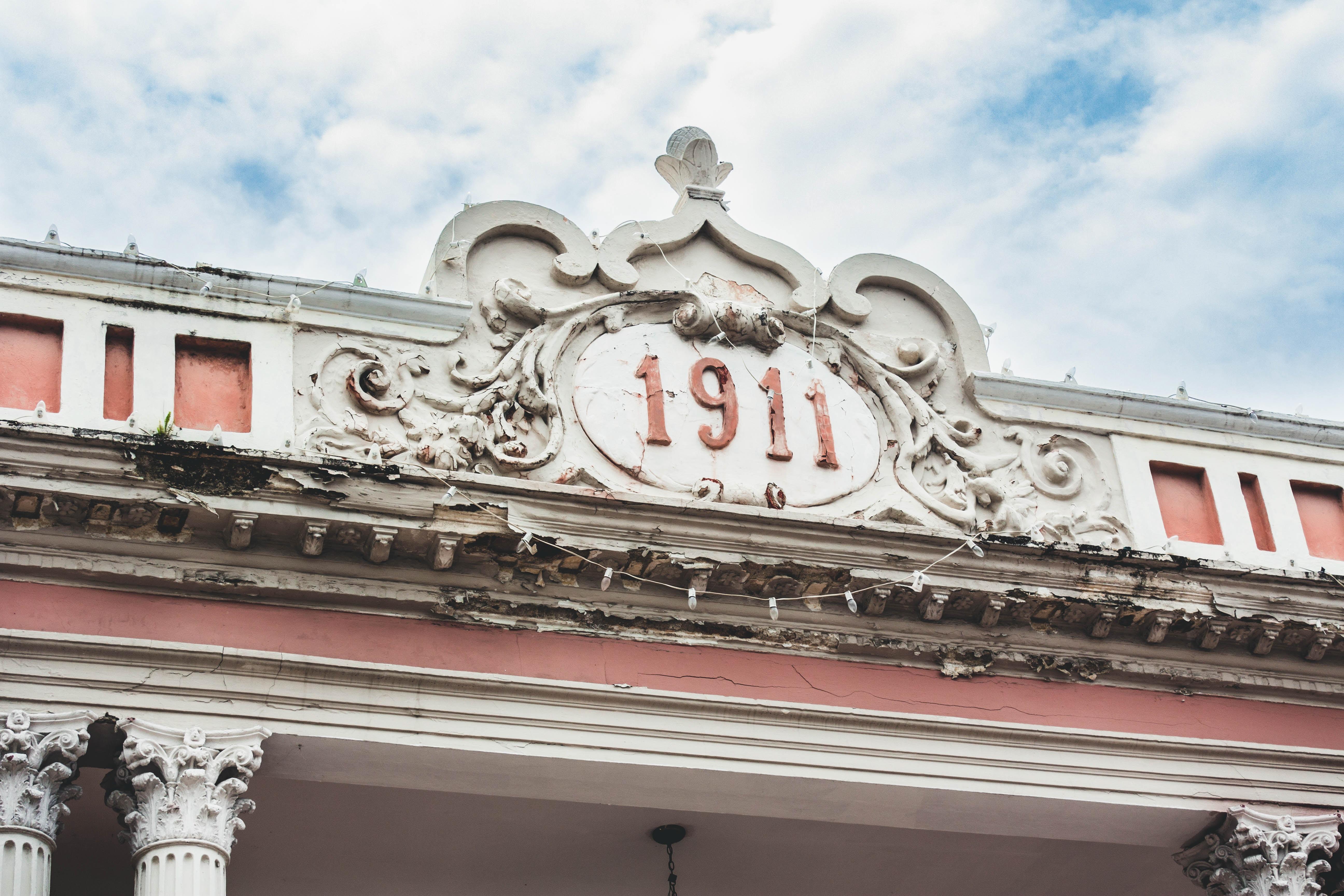1911 museum