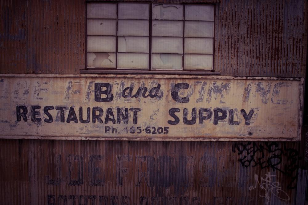 photo of B and C Restaurant Supply signage