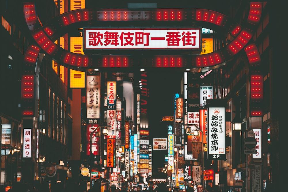 photo LED signage