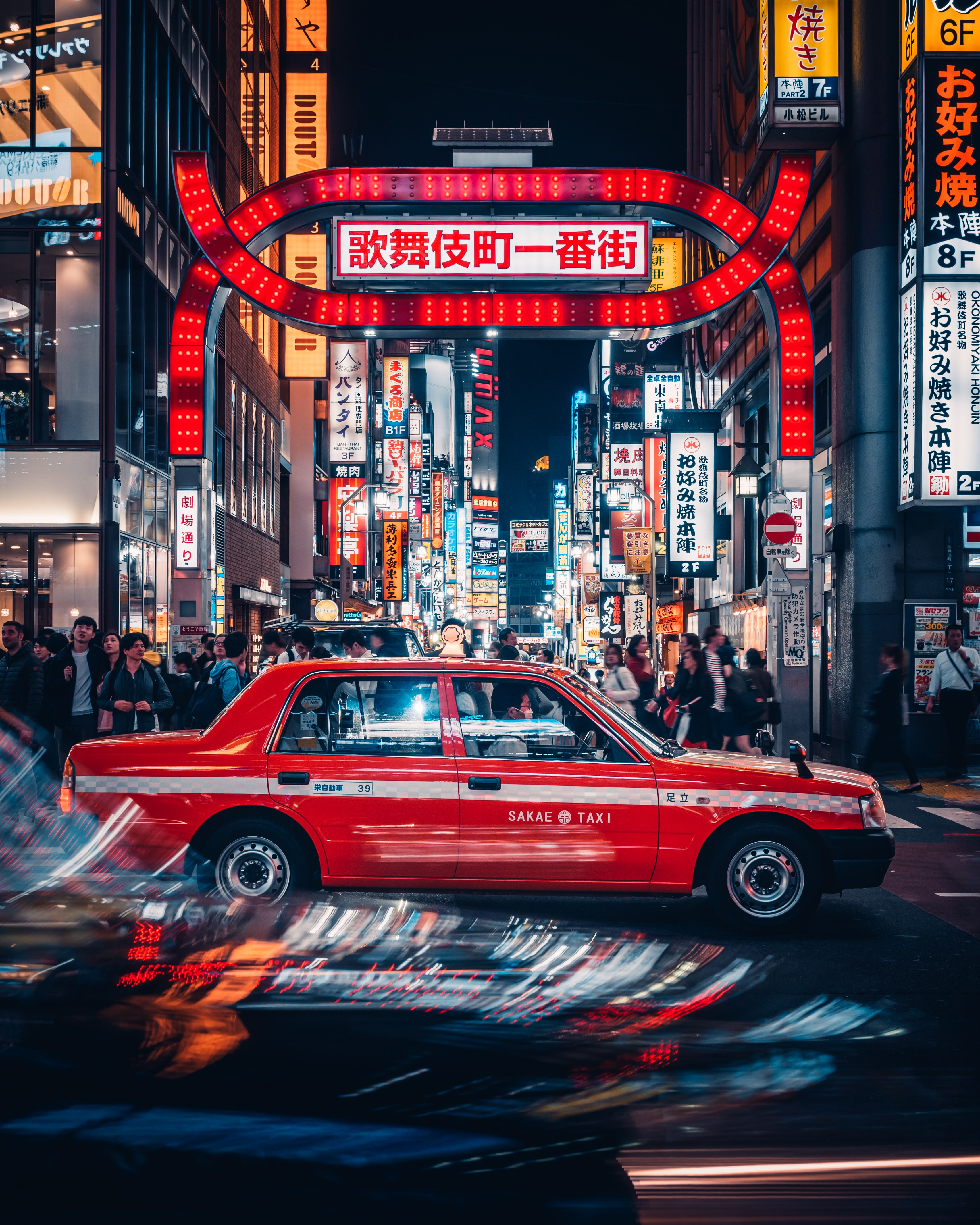 red car on city wallpaper