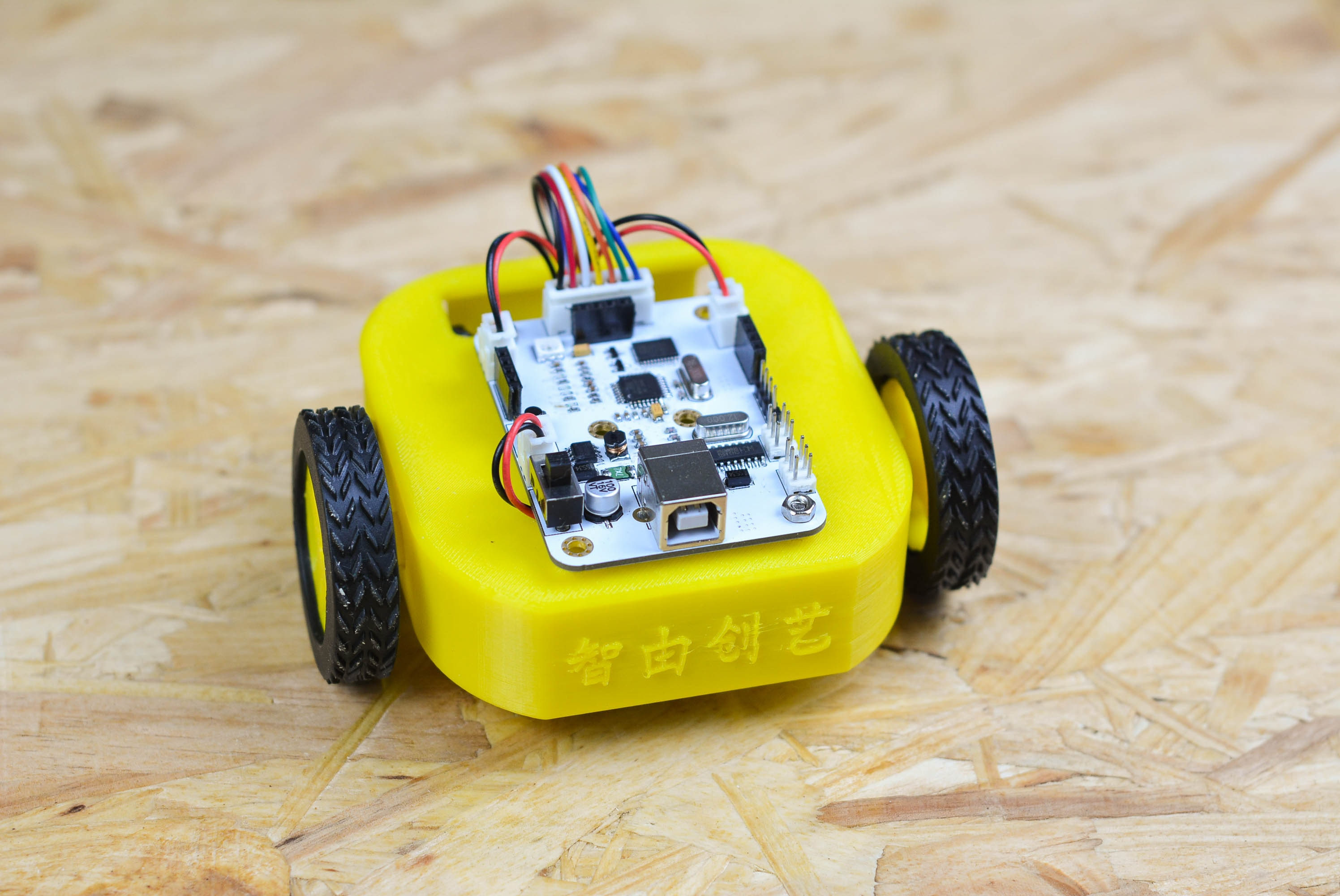 yellow and gray RC car