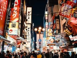 Kyoto - Osaka/Nagoya