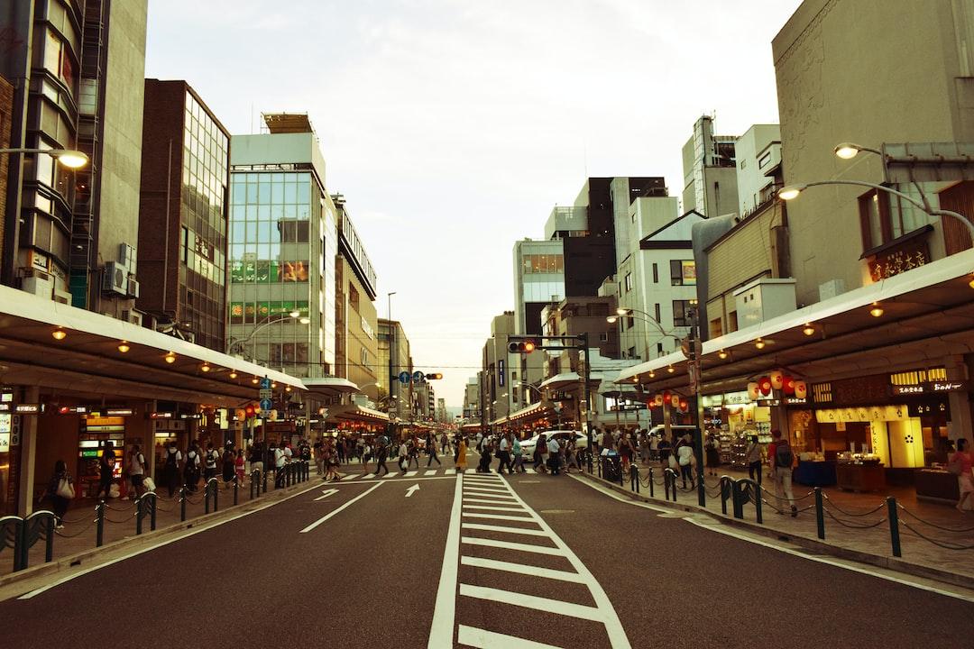 Street life Kyoto