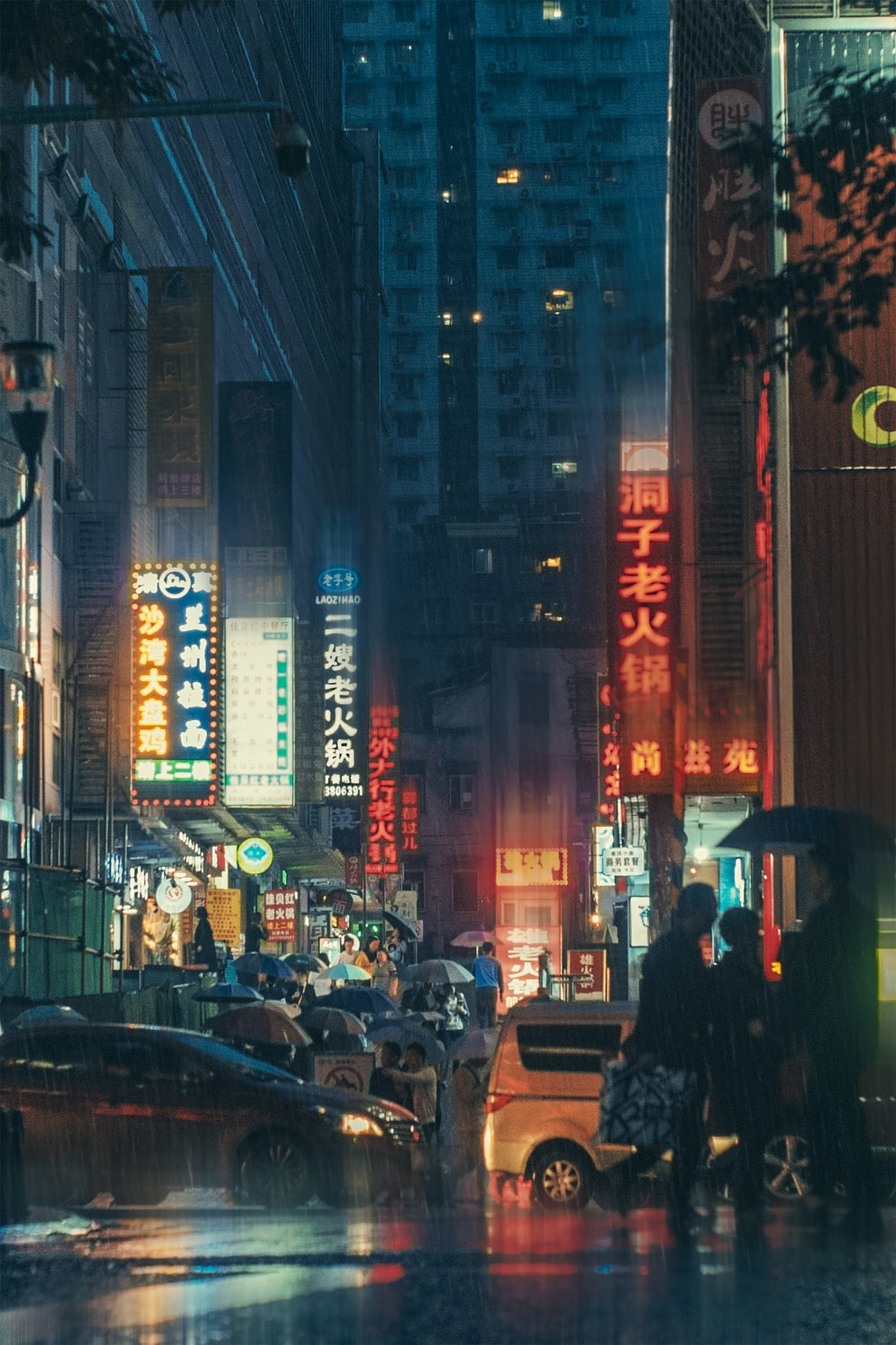 Chongqing A Cyberpunk City In Southw Hd Photo By