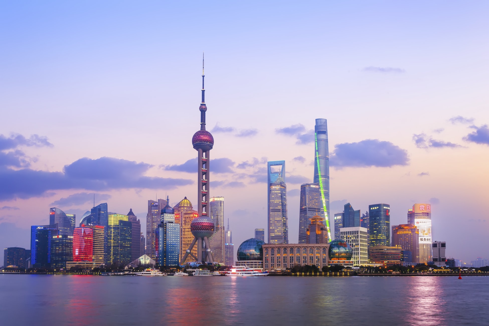 The Shanghai skyline at dusk