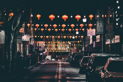 Chinese lanterns on street at night