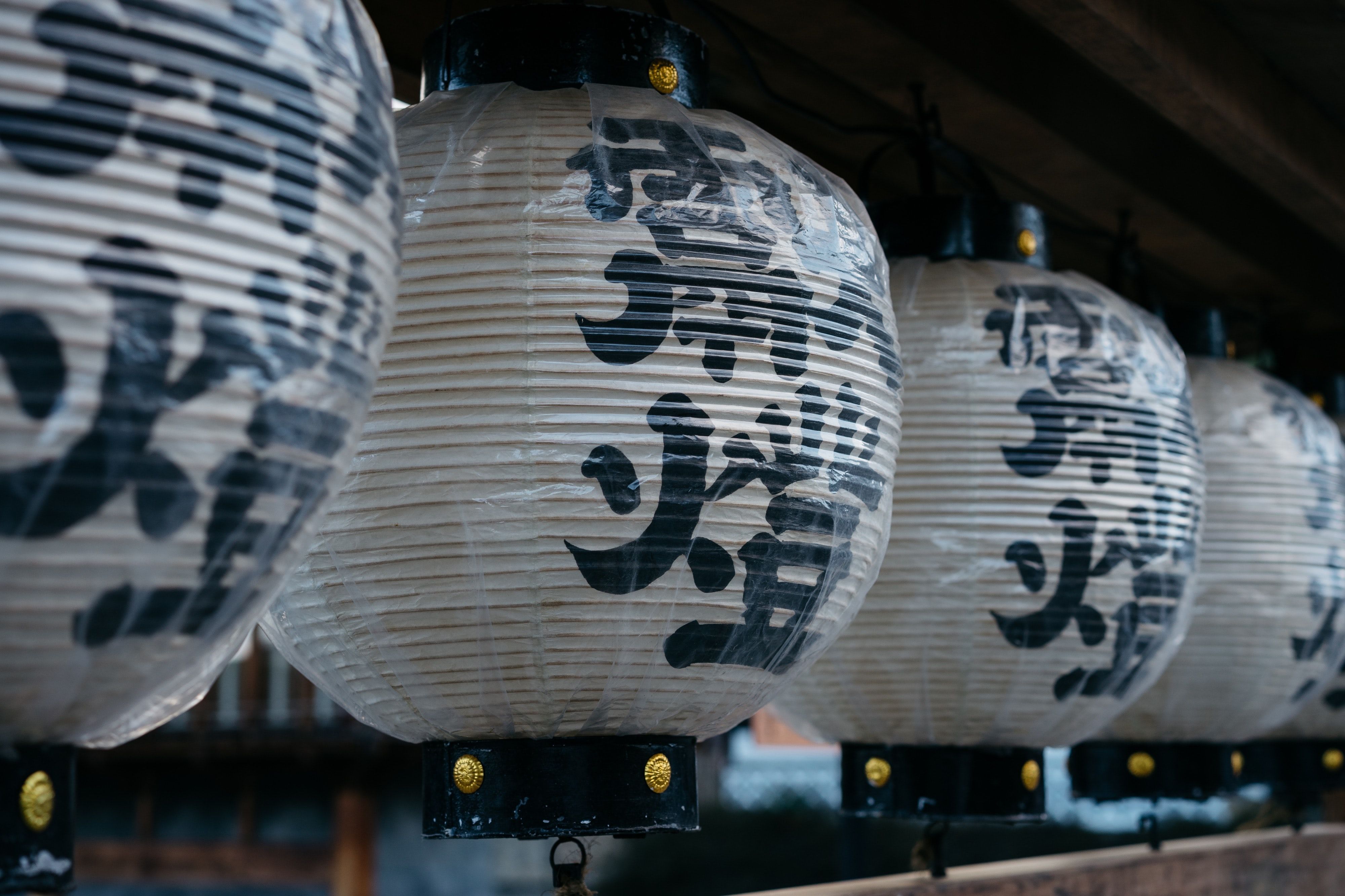 four gray-and-black paper lanterns