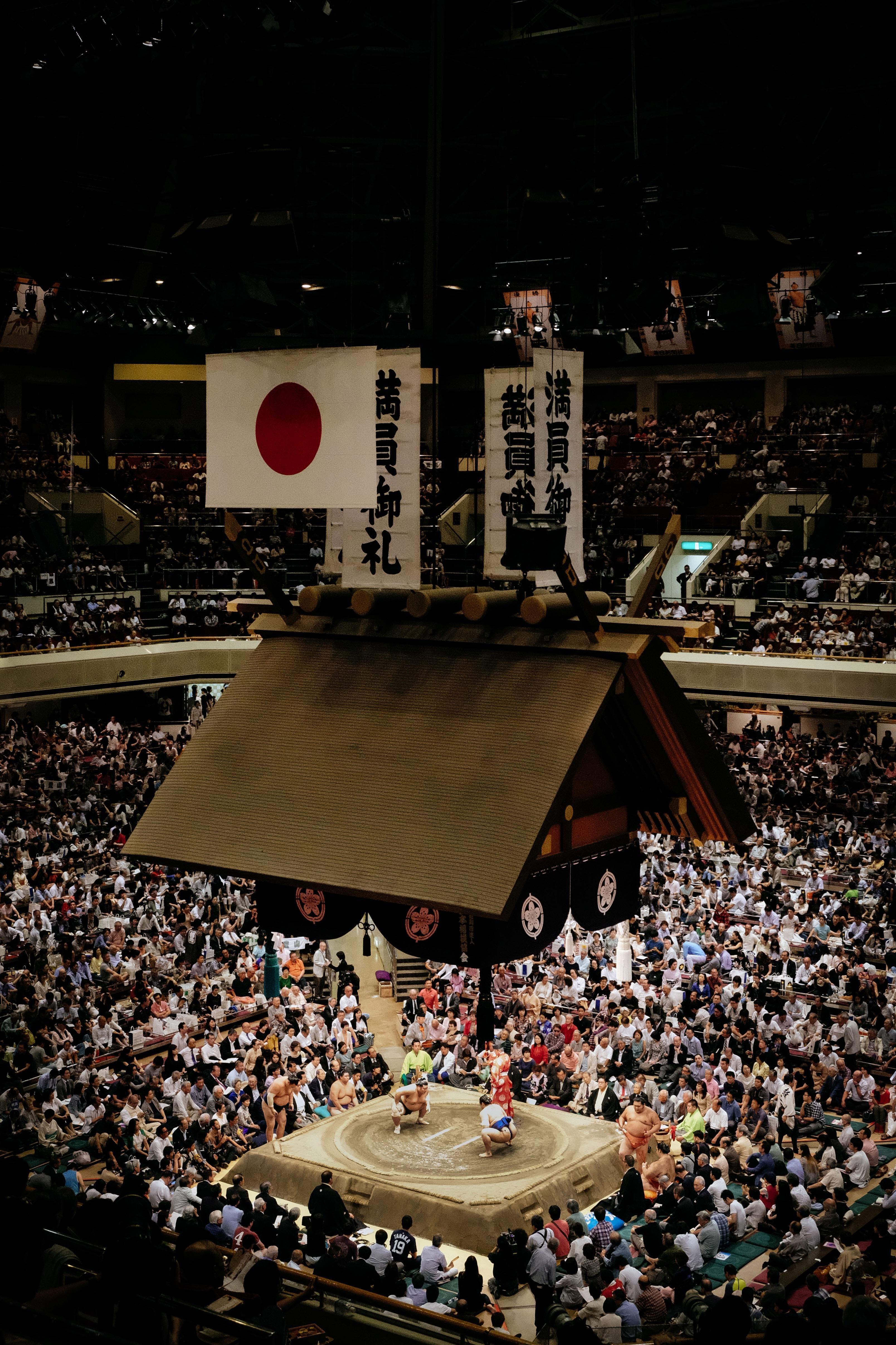 Вежливый суффикс сан в Японском языке