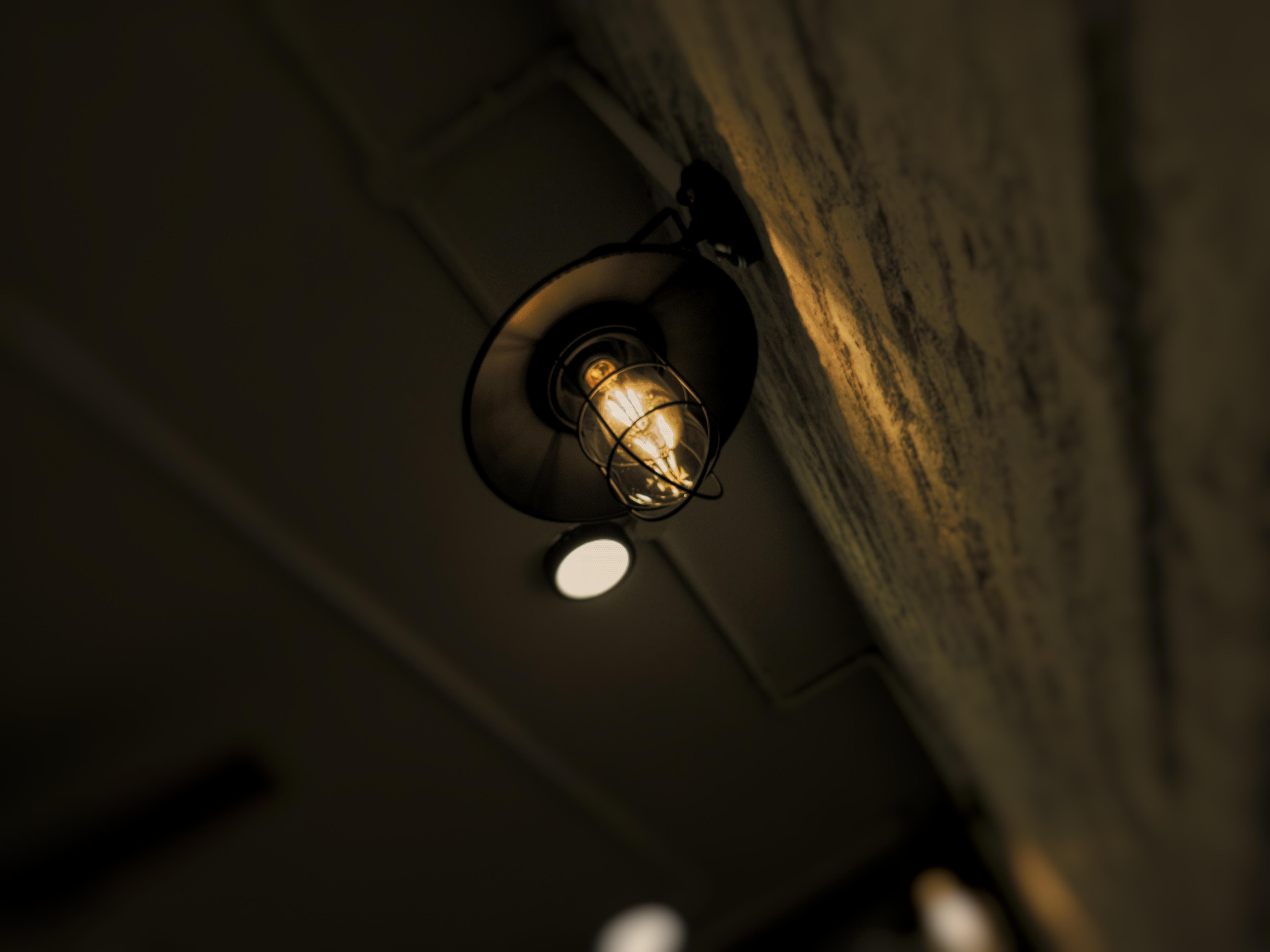 turned on light