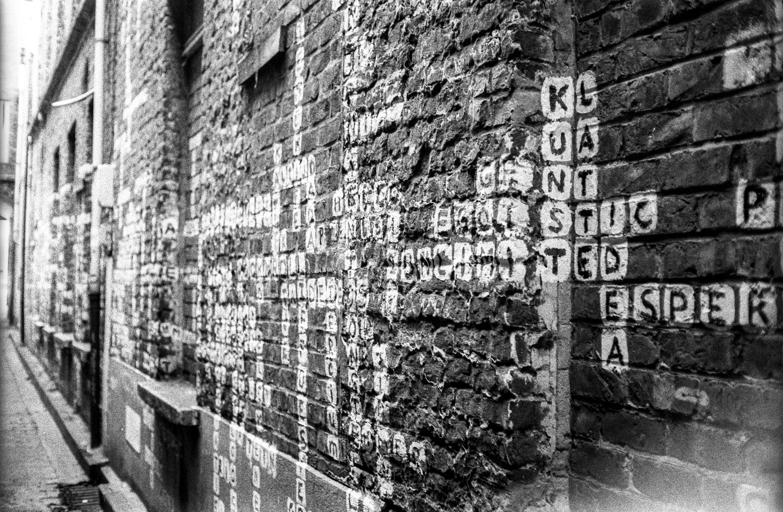 black concrete wall