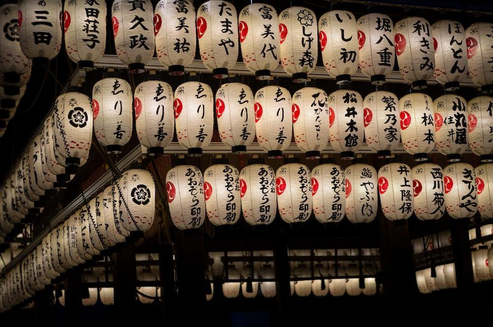 white hanging lanterns
