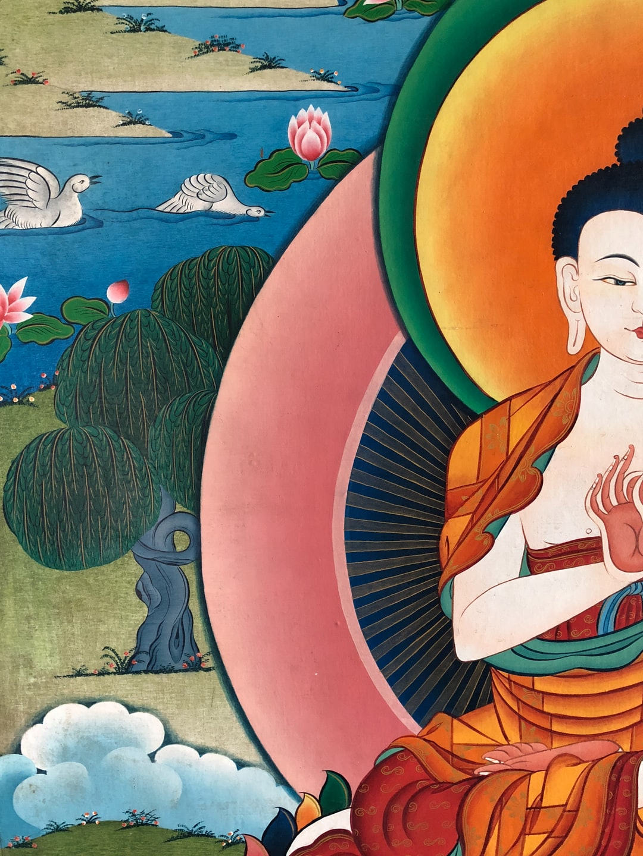 Tibetian Vibe