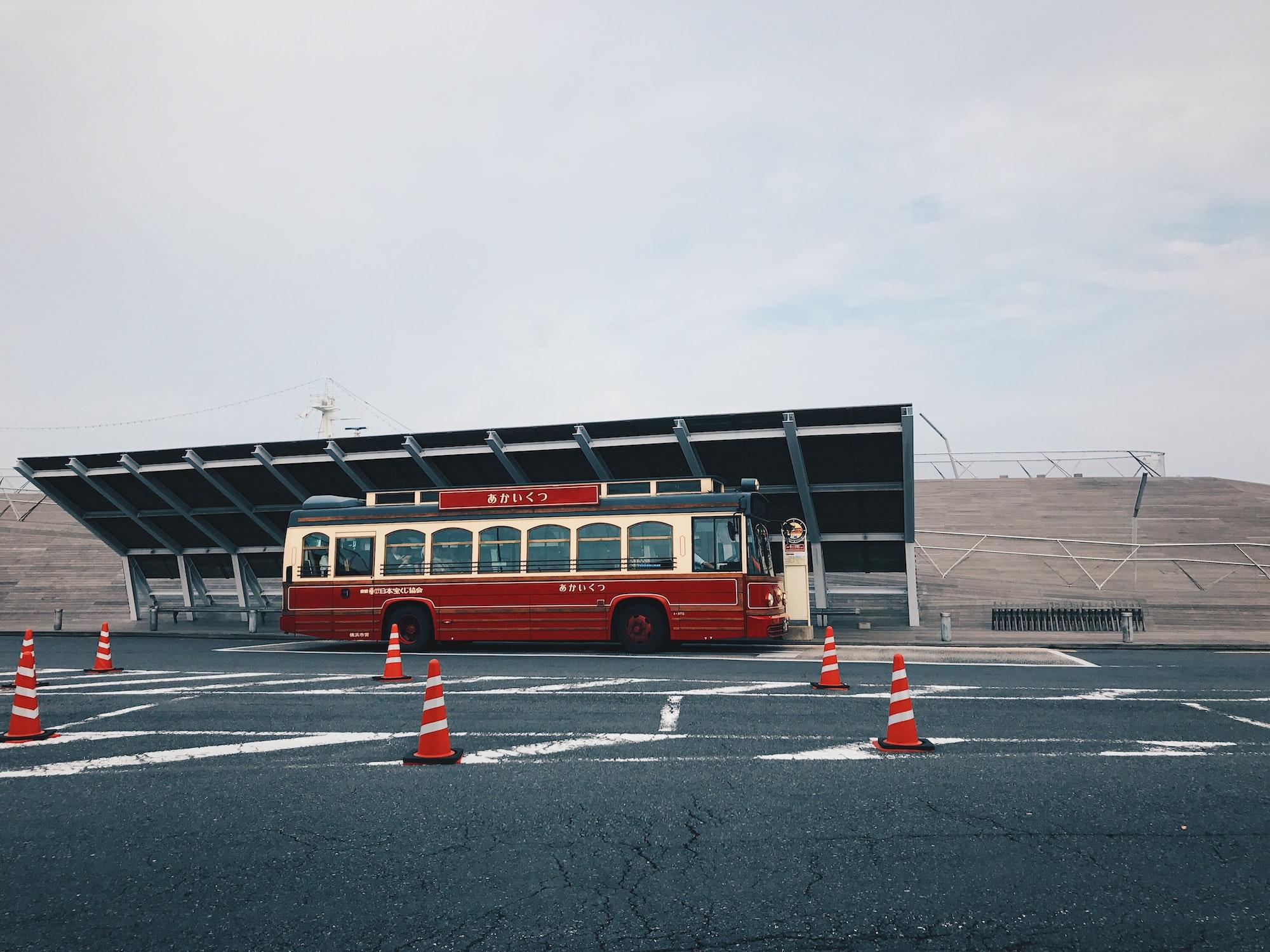 Hackerrank - Bus Station Solution