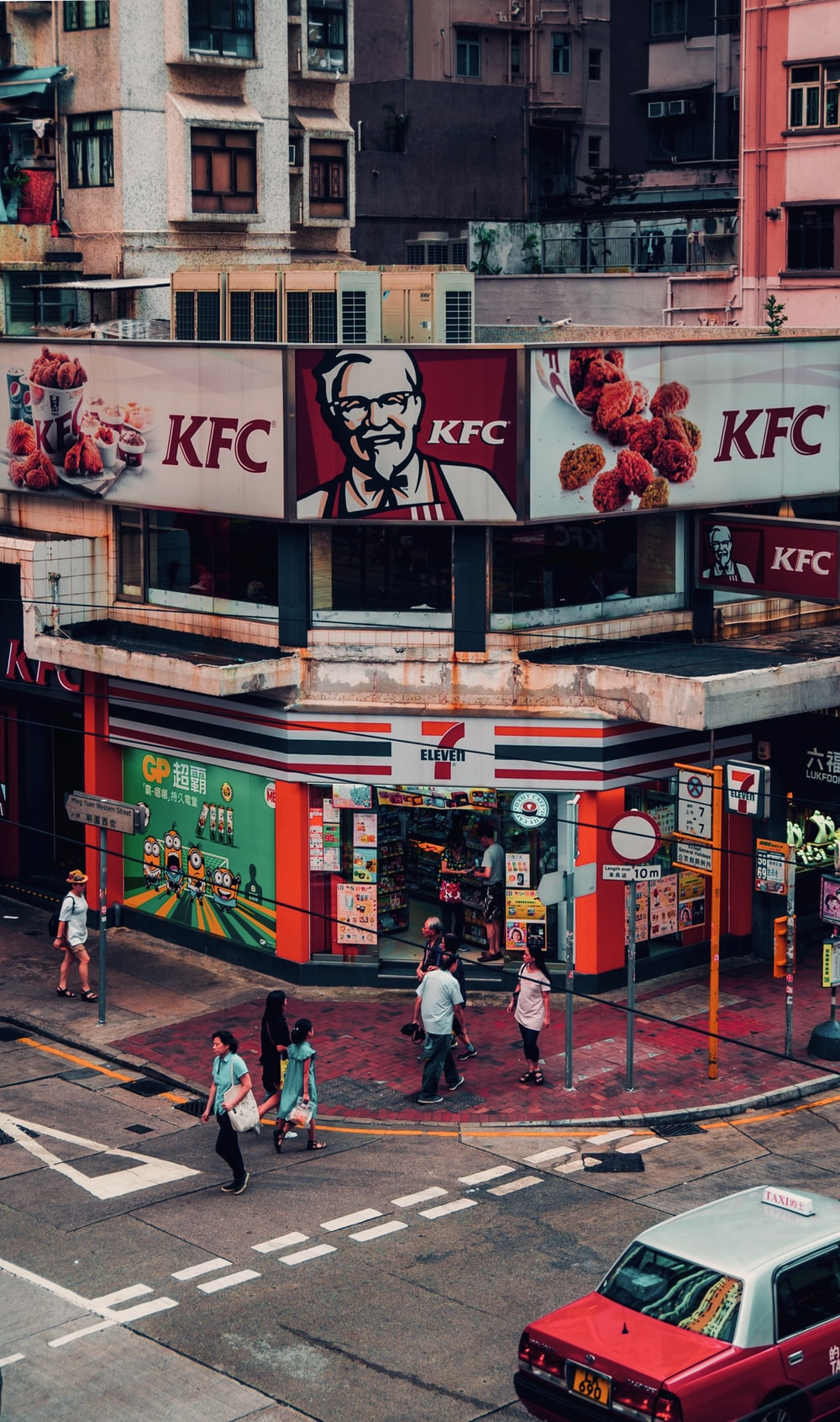 white and red KFC building