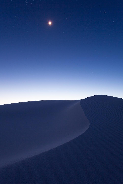 desert field under nig