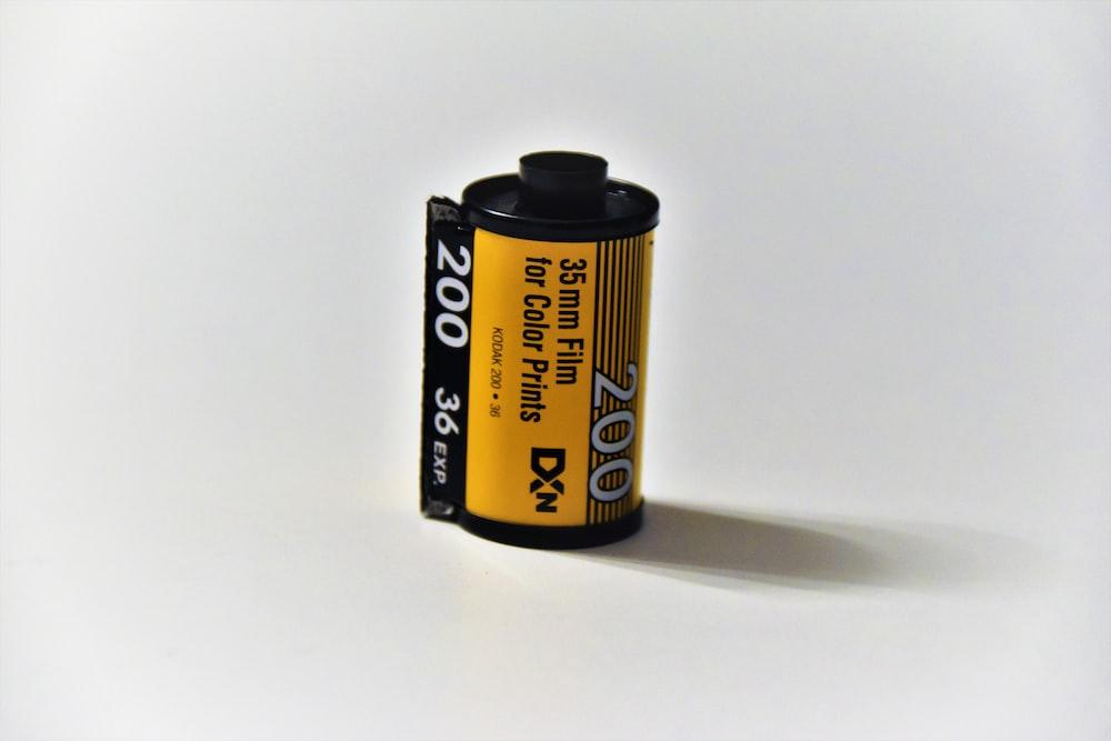 200 36 EXR 35mm film for color prints