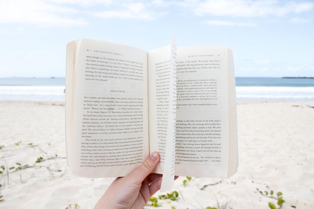 良い習慣 本を読む