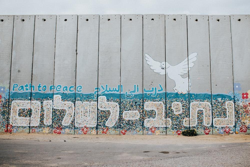 Path to Peace graffiti