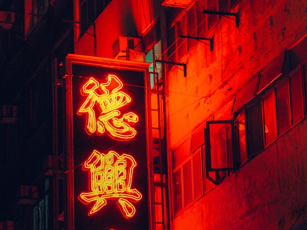 selective focus photo of LED signage