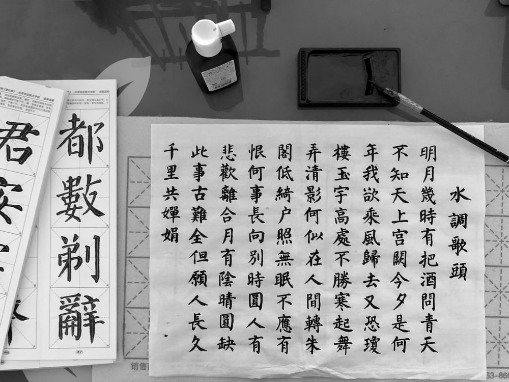 white printer paper with kanji script