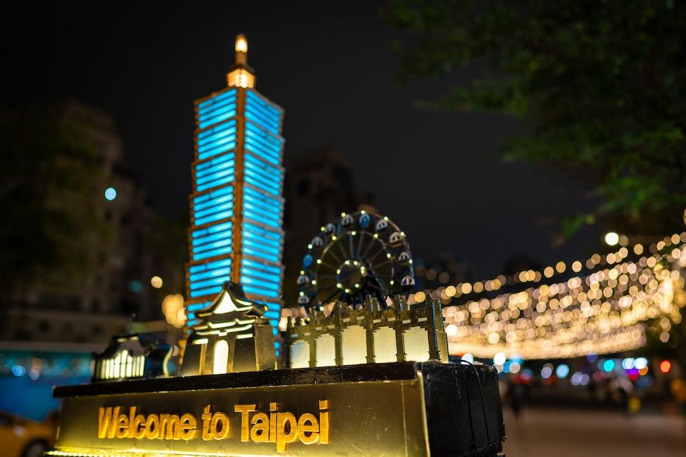 shallow focus photo of Tapei buildings miniature