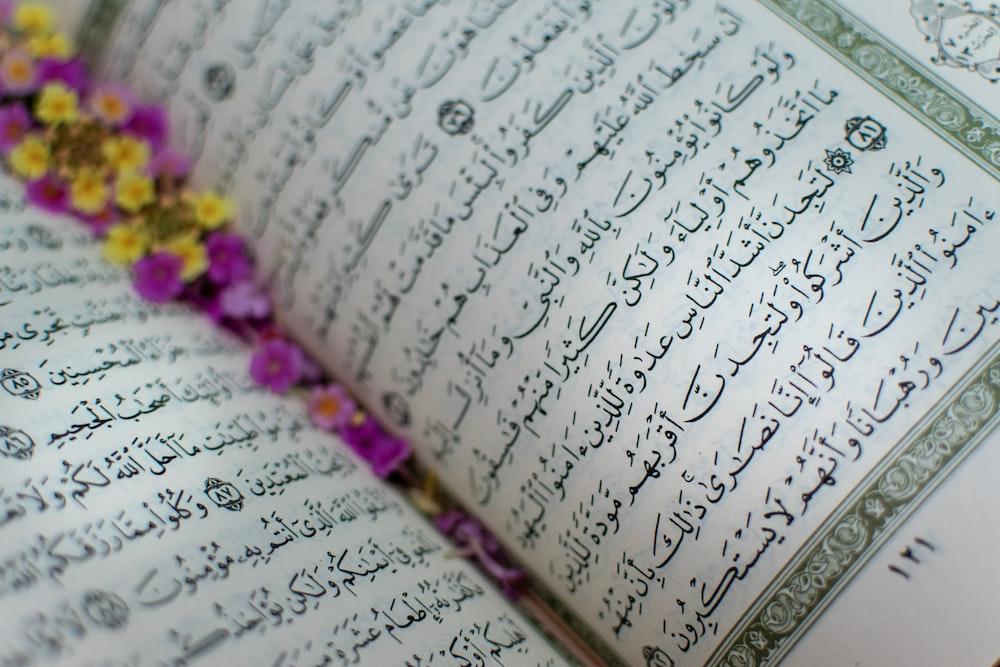 Arabic text book