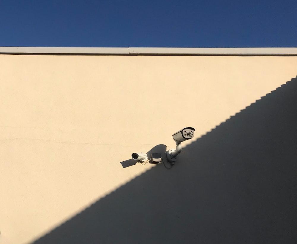 white IP camera