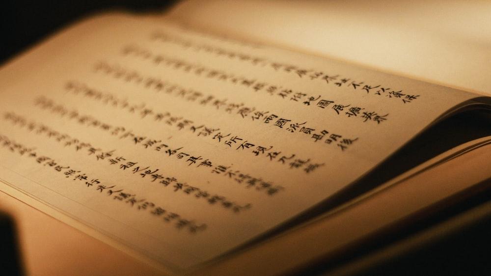 open kanji script book