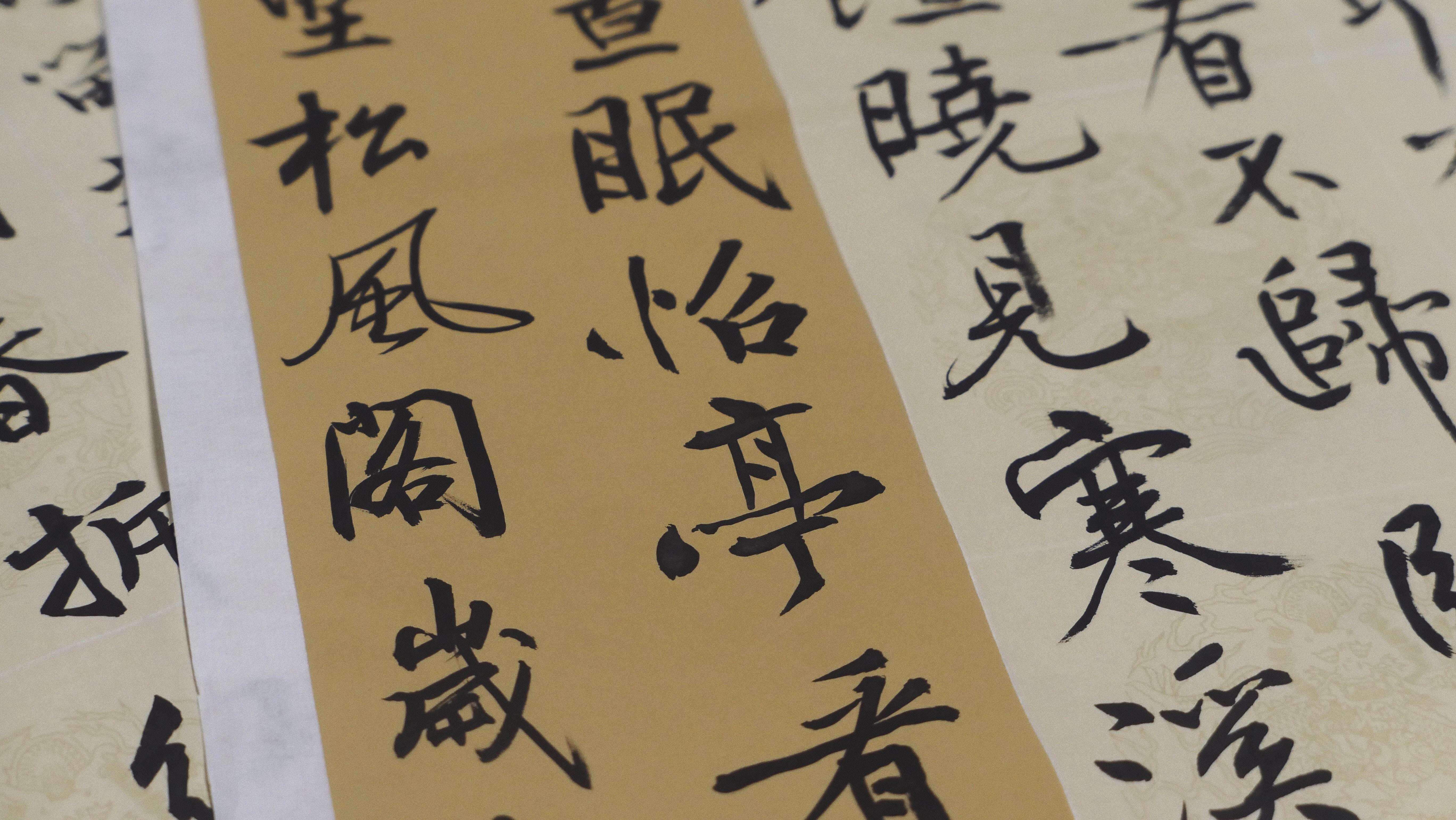 white and brown kanji text