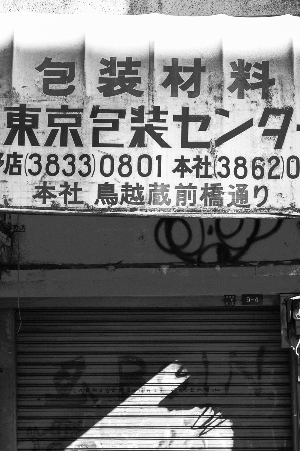 grayscale photography of store sign