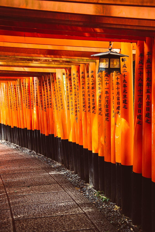 orange tori gates