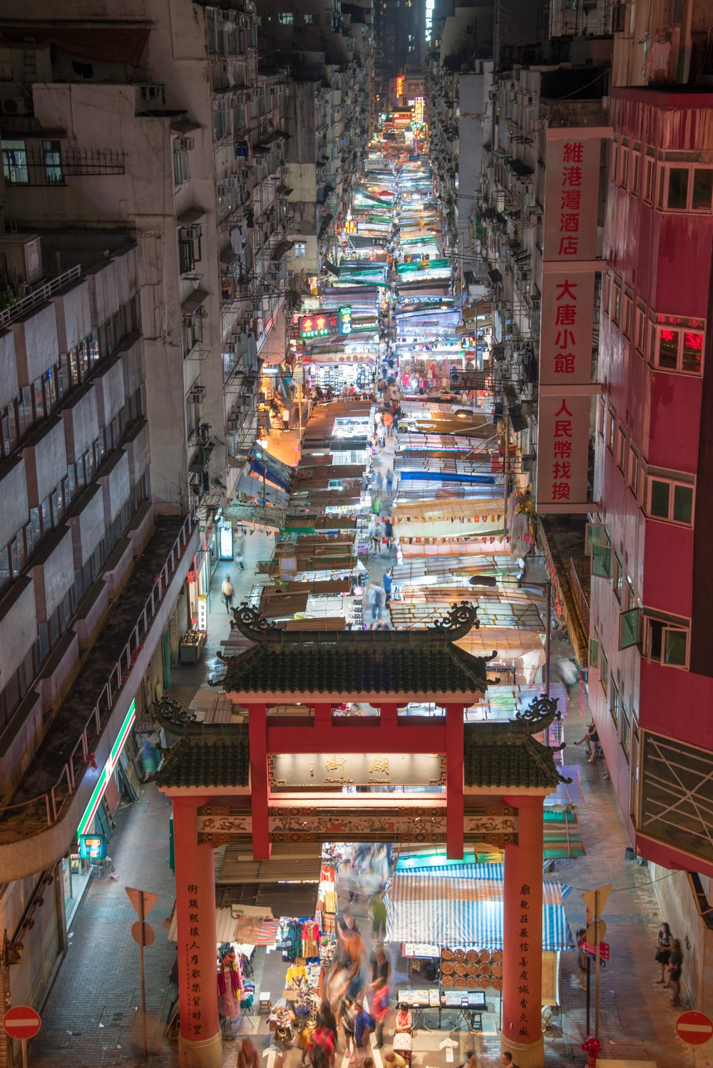 aerial photography of china town at night time