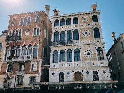 brown 5-storey building