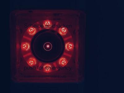 Hal 9000 like Alarm