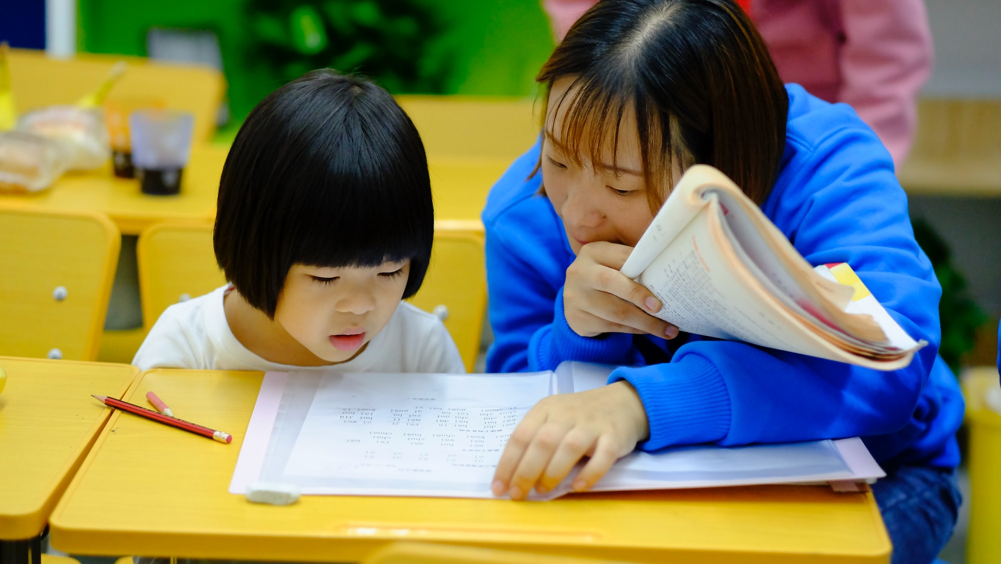 Teachers! Try to understand your pupils' learning styles to improve classroom learning!