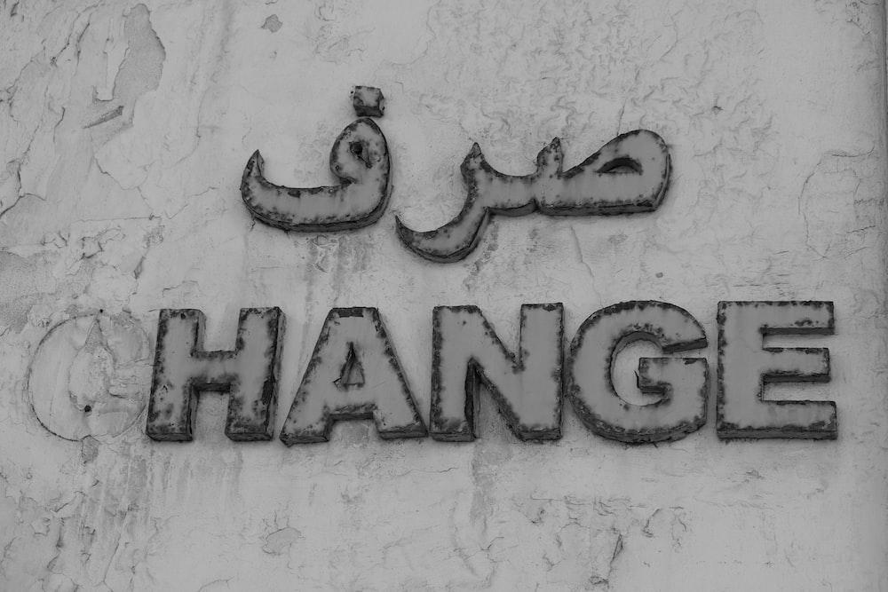 change signage