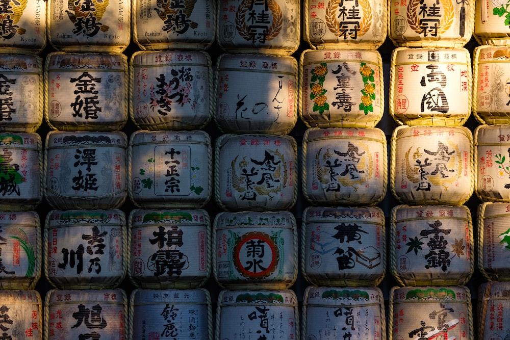 kanji script box lot