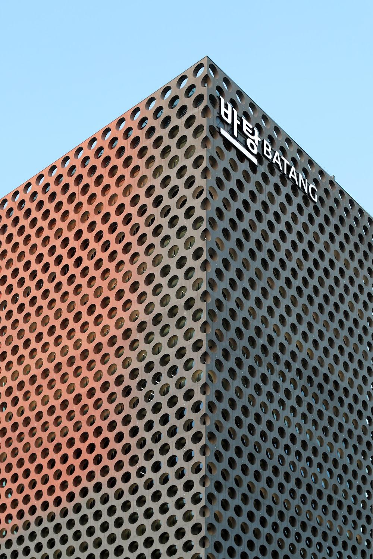 Batang building