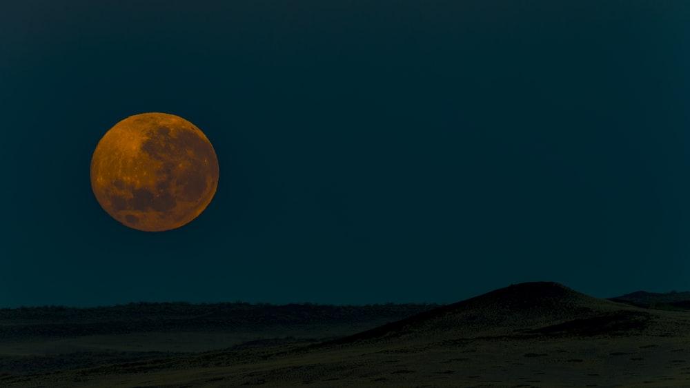 moon and dessert