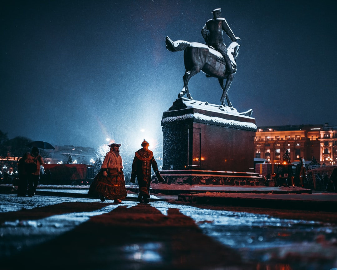 Royal Walk near Red Square