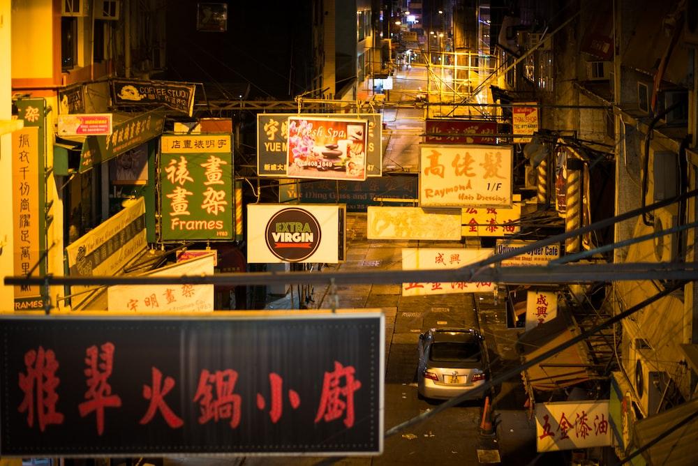 Kanji script building signs during night
