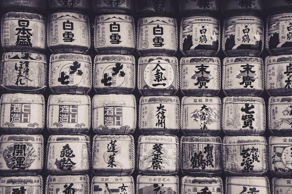 Kanji Scrip text