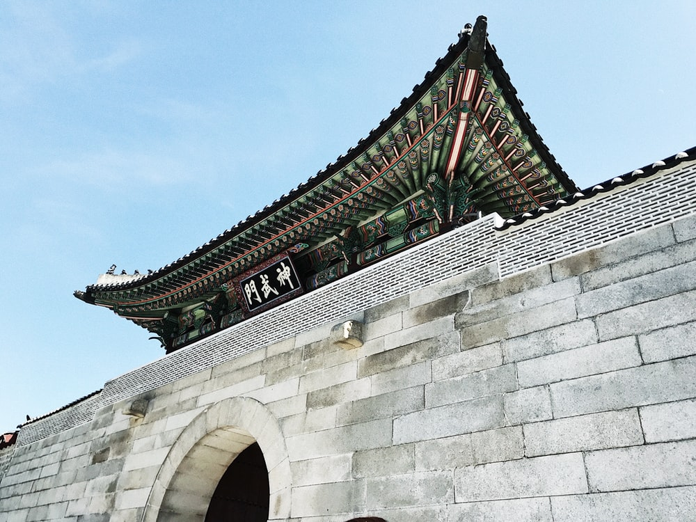 green pagoda building