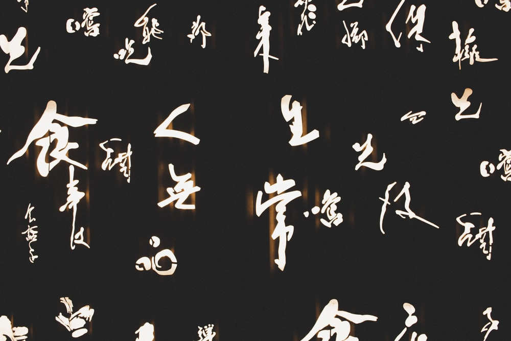 white text on black background