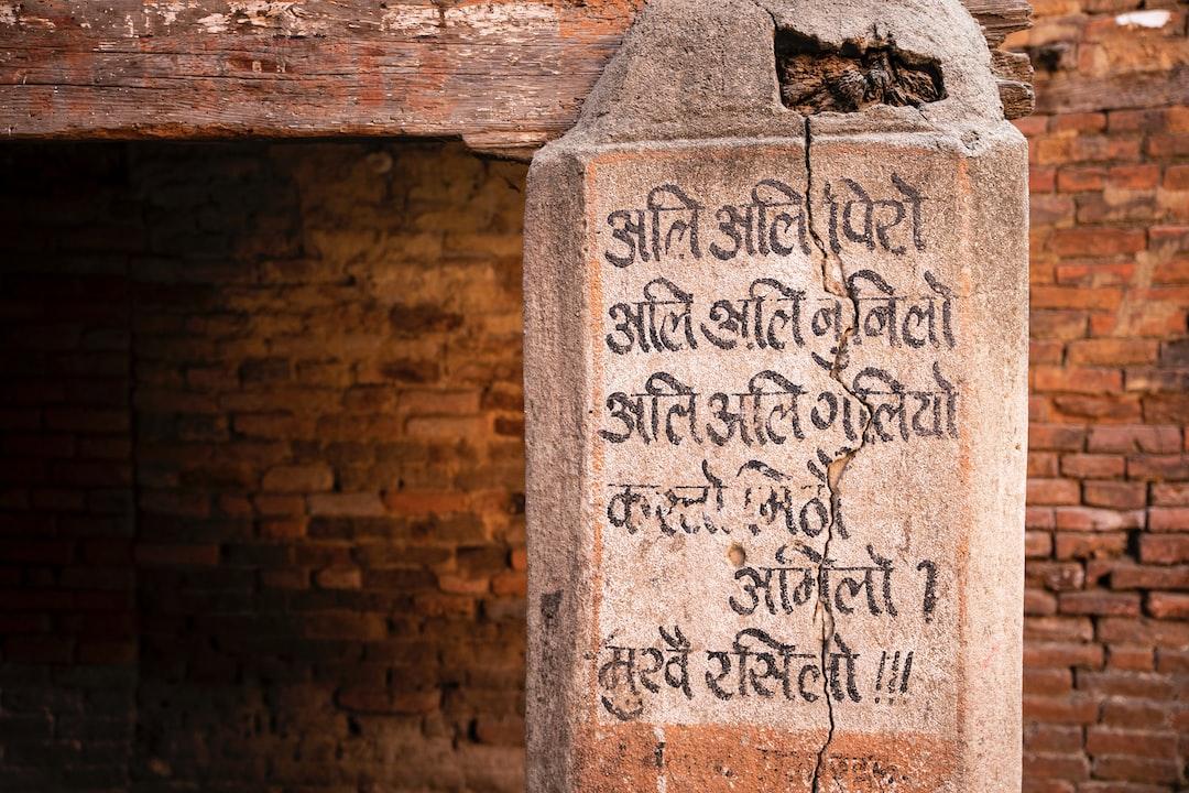 Old script carved into stone on a building in Bhaktapur, Nepal www.littleleafcreative.com