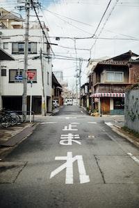 asphalt city road
