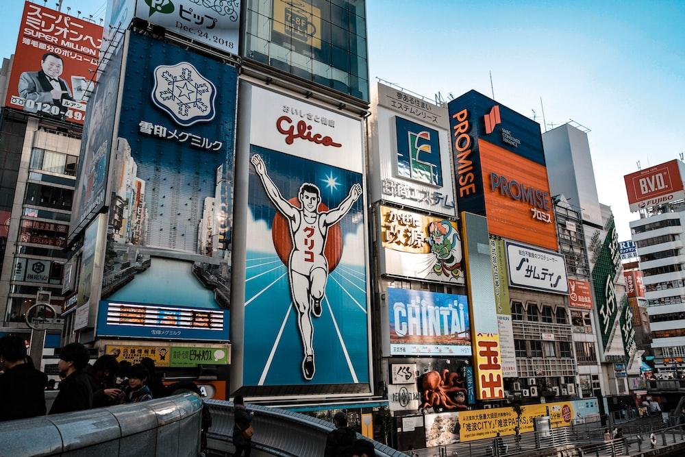 people near billboards