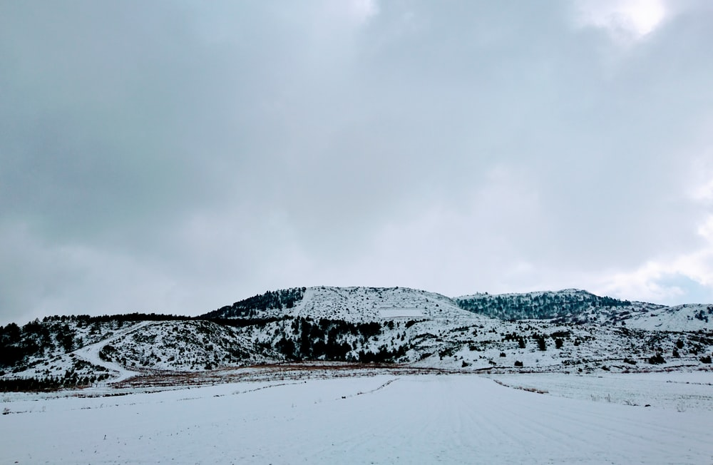 white and black mountain during daytime