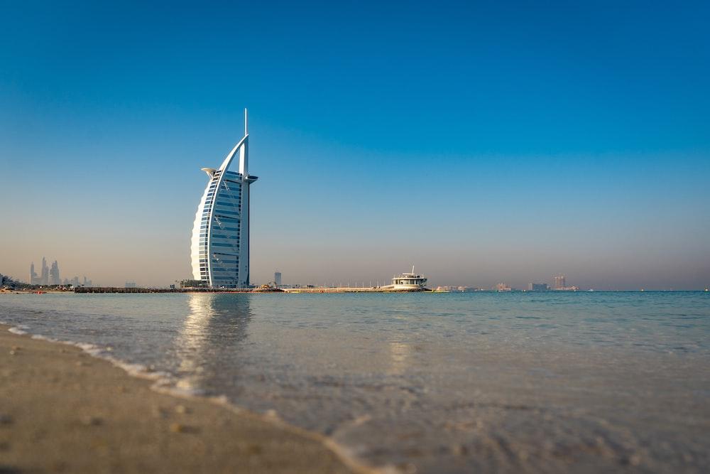 Burj Al Arab Dubai during daytime