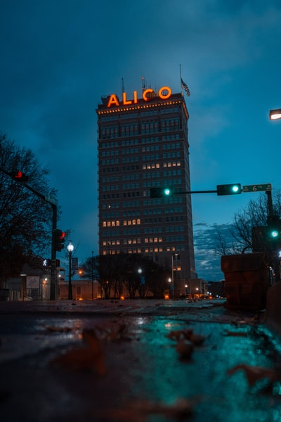 Alico building with signage that is turned on